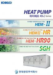온수히트펌프