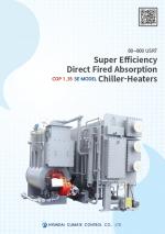 고효율흡수식냉온수기COP1.3